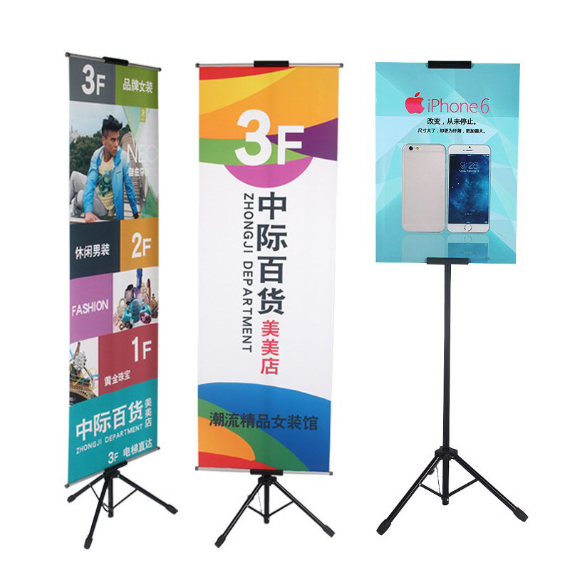 Poster Display Rack China Factory
